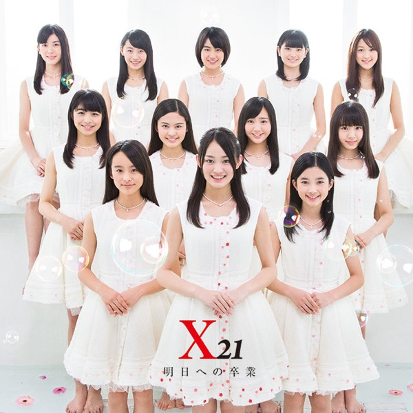 X21の画像 p1_25
